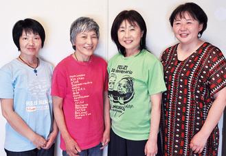 厚木・愛川地域研究員の(左から)小松江利子さん、多田伸子さん、荒谷晴美さん、井上綾乃さん