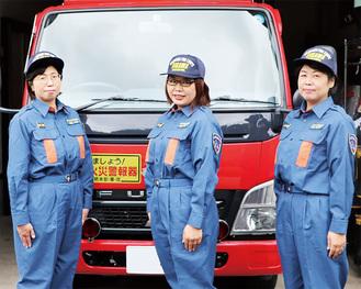 愛川町初の女性消防団員。左から安藤さん、阿部さん、米田さん