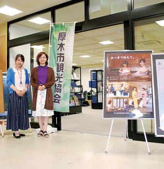 8月1日から新たにオープンした市観光協会事務所。広いスペースで市内外の観光情報を知ることができる