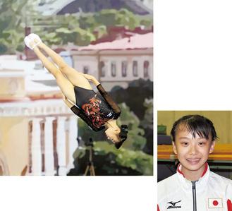 昨年のロシア世界選手権での演技のようす(上/厚木フュージョンスポーツクラブ提供)。石田美咲希さん(右)