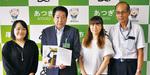 左から田墨さん、小林市長、鈴木会長、世話役の西海幹男さん