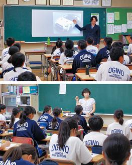 各教室で様々な授業が行われた