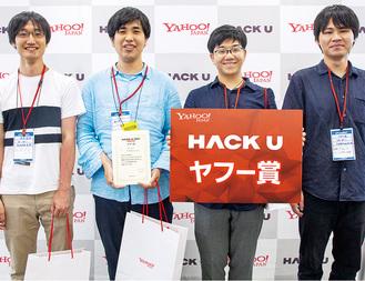 坂内祐一教授の研究室に所属する「けーびーチーム」の4人。左から渡邊さん、中島さん、武藏島さん、黒澤さん