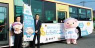 """""""広告バス""""で温暖化対策"""