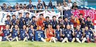 AFC U─16女子選手権優勝