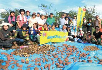 ソーラーシェアリングを行う厚木市飯山の農園での収穫祭。この場所にソーラーパネルが設置される