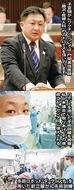 子宮頸がんワクチン