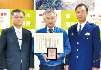 賞状を受け取った松田所長(中央)と河辺署長(右)、綿引所長