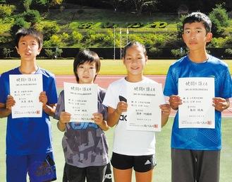 入賞した愛川陸上リトルスクールの4人。左から五島さん、小田さん、酒井さん、鳥羽さん
