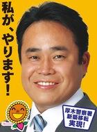 台風災害復興に向け国へ意見書提出!