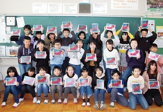 タブレットのある授業が既に浸透している緑小の6年生たち