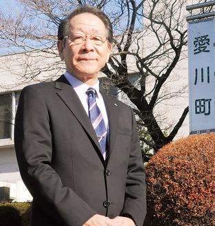 小野澤豊愛川町長