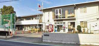 公民館に併設する現厚木北児童館(建物左)