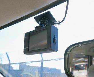 事故などの際に役に立つドライブレコーダー