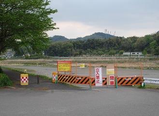 車両進入不可となった田代運動公園前河川敷