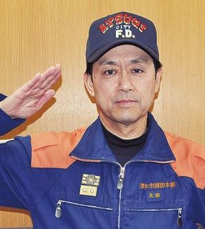 座右の銘は初心忘るべからず。「決しておごらず、謙虚、真剣な気持ちで責務を全うしたい」と太田消防長