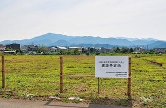 三田小に隣接する建設予定地