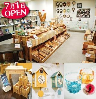 木工品、壁掛け時計、ガラス製品など、厚木市の新たな魅力を発見できる「あつまるクラフト」