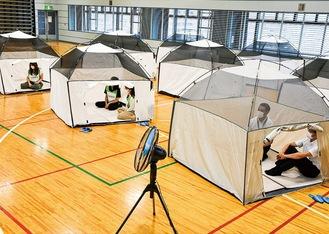 厚木市が購入する室内用テントと大型扇風機(写真提供/厚木市)