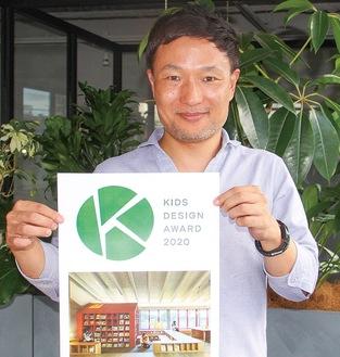 受賞作品に使用可能なキッズデザインマークを持つ日比野会長