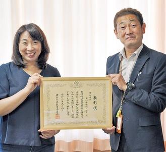 賞状を持つ縄田会長(左)と酒井校長