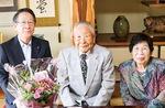 大野さん夫婦(写真中央・右)と小野澤町長
