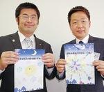 手書きイラストを手にする田代理事長(左)と小島実行委員長