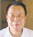松田 秋男 社長「私がご相談に応じます」