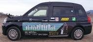 約束のネバーランドと神奈中タクシーがコラボ
