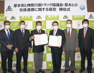 包括連携の協定書を交わす浅生会長(中央左)と小林市長(中央右)、神奈川県トラック協議会・厚木の関係者
