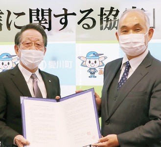 協定を交わす小野澤町長(左)と長瀬局長