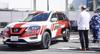 セレモニーでお披露目となったDMATの新車両