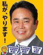 県政史に残る!委員長として条例改正議案を提出!