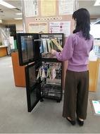 厚木市中央図書館に除菌機