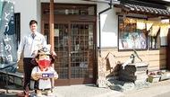 (有)富塚豆腐店が特別賞