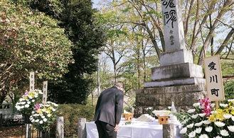 献花する小野澤町長