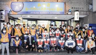 約9か月ぶりに再開となった環境浄化パトロール。当日は協議会のほかに、県警本部、学生ボランティアなども参加した