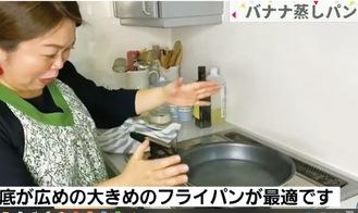 バナナ蒸しパンを作る平仲氏・「愛川液化ガス親子クッキング教室」動画より