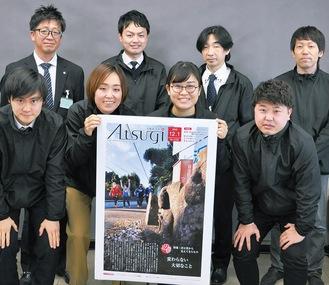 受賞した広報紙を手にする厚木市広報課の職員(撮影は県最優秀賞受賞時の今年2月)