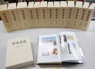 今回発刊された計画全20冊のうちの14冊目