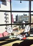 厚木市の風景写真に登場するほわほわ(右)ときのこ
