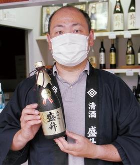 大吟醸盛升は「ワイングラスでおいしい日本酒アワード2021」のプレミアム大吟醸部門でも金賞を獲得している