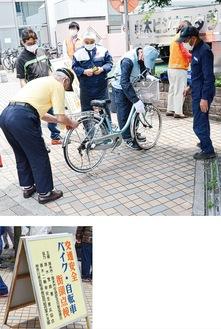 街頭で声をかけ、自転車のブレーキやタイヤを点検していった
