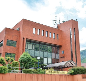 清川村役場