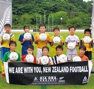 NZ(ニュージーランド)3競技事前合宿中止