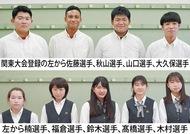 県優勝で関東大会へ