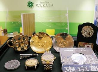 時計や金、プラチナも高価買取