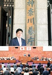 県政史上初の日曜議会開会で登庁
