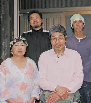 武井さん夫婦(前列)、亀岡さん(左)と酒井さん