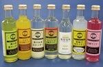 梅、米、お茶など様々な味が開発されている
